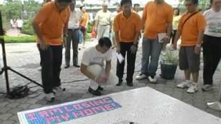 Singapore World Water Day 2011 - SengKang Floating Wetland