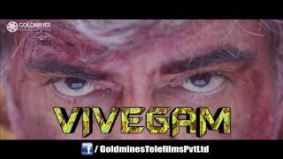 Vivegam Ajit New Movie trailer . Comming Soon