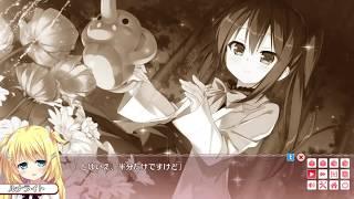 【魔法って便利だね】初恋*シンドローム プレイ動画 #04