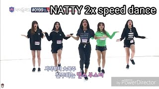 【IDOL SCHOOL】Natty 2x speed dance PRETTY