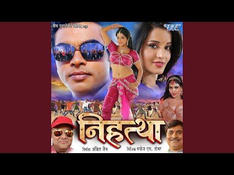 Lehnga Me Aahun Aahun (Remix) Mp3