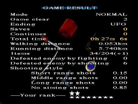 Silent Hill - UFO (27:06)