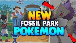 NEW FOSSIL PARK POKEMON! & NEW GENESECT FORM!  | POKEMON ULTRA SUN and POKEMON ULTRA MOON Leak!