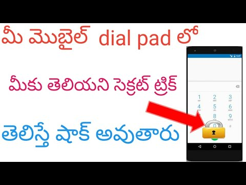 Android mobile dial pad secret tricks and hacks || in telugu || by santhosh tutor