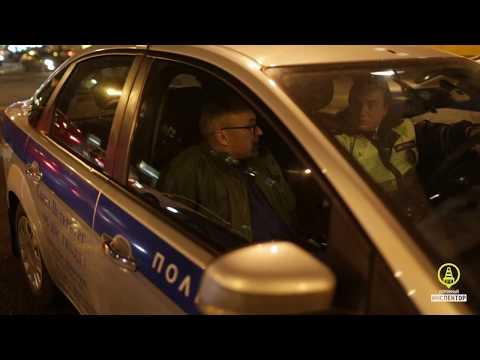 Фальшивый подполковник полиции. Инспекторы ДПС в Петербурге задержали мошенника со стажем.