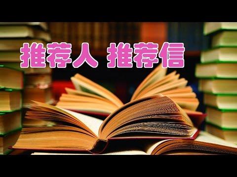 The Legend of Mi Yue   Mǐ Yuè Zhuàn   第四十集   芈月传   EP40   Letv Official来源: YouTube · 时长: 43 分钟5 秒