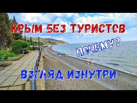 Санаторий белоруссия официальный сайт цены на 2020