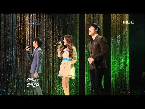 8Eight - Close that lip 에이트 - 그 입술을 막아본다 Beautiful Concert 20111129