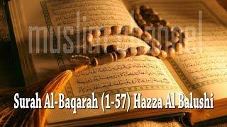 surah-al-baqarah-1-57-hazza-al-balushi--d8-b3-d9-88-d8-b1-d8-a9--d8-a7-d9-84-d8-a8-d9-82-d8-b1-d8-a9--d9-87-d8-b2-d8-a7-d8-b9--d8-a7-d9-84-d8-a8-d9-84-d9-88-d8-b4-d9-8a