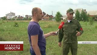 Во Мценске пройдет военно-историческая реконструкция