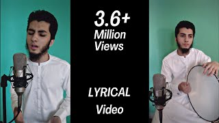 MAULA YA SALLI WA SALLIM - AQIB FARID (VOCALS & DUFF ONLY)