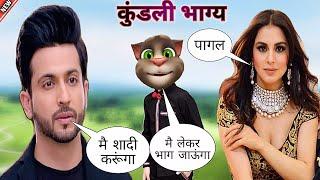 Kundali Bhagya|Kundali Bhagya Full Episode Today|Karan Preeta Vs Billu|Kundali Bhagya Aaj Ka Episode