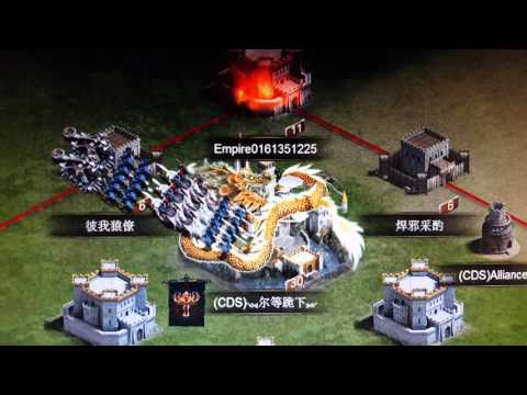 Clash Of Kings. Chinese Cheating.