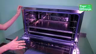 видео Конвекционные печи для кафе и ресторанов