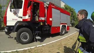 Пожар на заводе им Коминтерна г Днепр ул Яхненковская  27 06 2017