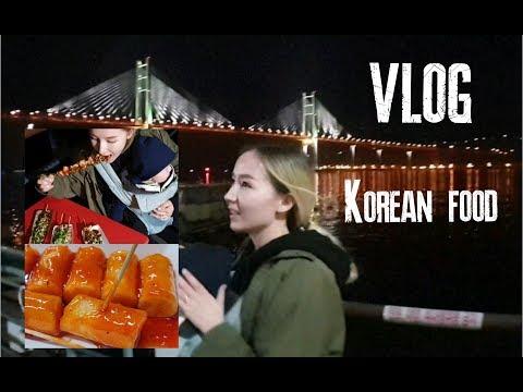 #korea VLOG ☆ Едем за город, поесть шашлык. Посёлок как город. Южная Корея. Пусан