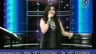 Dipali -  Aaiye Meherbaan - original by Asha Bhonsle