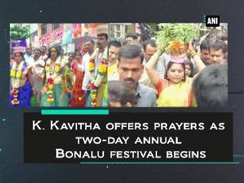 K. Kavitha offers prayers as two-day annual Bonalu festival begins - Telangana News