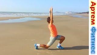 Упражнения после Нового Года! Будь Стройней!  УПРАЖНЕНИЯ НА КАЖДЫЙ ДЕНЬ АРТЕМ ФИТНЕС