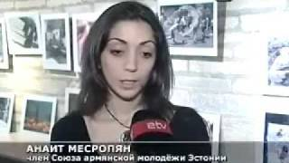 Сегодня прошел вечер памяти трагедии в Армении 1988г [2008]
