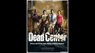 DEAD CENTER #1 /Left 4 Dead 2