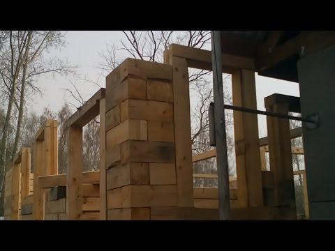 Дом из бруса | подготовка и сборка стены поэтапно