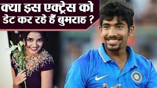 Download Jasprit Bumrah Anupama Parameswaran Love Affairs: क्या अनुपमा को डेट कर रहे बुमराह ? |वनइंडिया हिंदी Mp3 and Videos