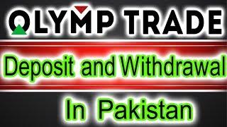 Olymp trade deposit and withdrawal fees in pakistan Urdu/Hindi | Abdul Rauf Tips
