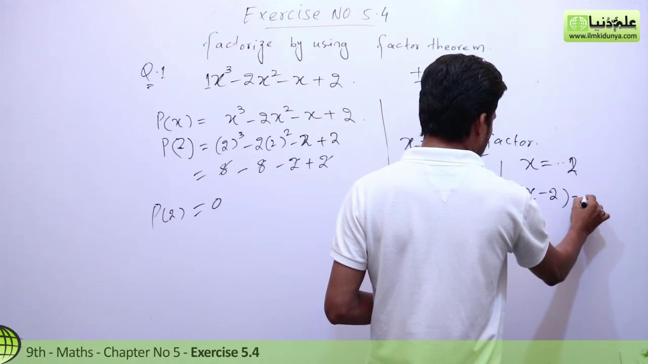 Mathematics Exercise 5 4 Question no 1 to 8 - Mathematics Chapter 5  Factorization - 9th Class