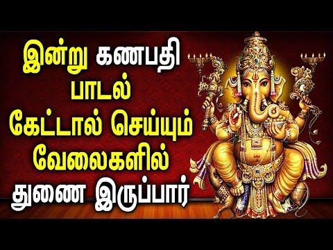 துணை-இருக்கும்-விநாயகர்-பக்தி-பாடல்கள்-|-pillayar-|-ganapathi-|-best-tamil-vinayagar-padalgal