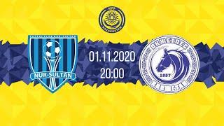 Нур Султан Окжетпес Чемпионат Республики Казахстан по футзалу
