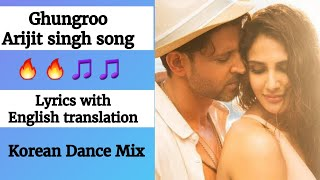 english---ghungroo-full-song-with-english-translation