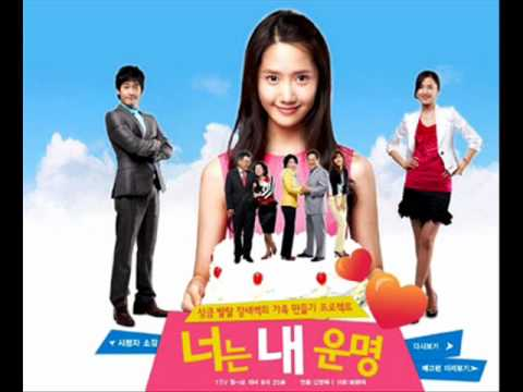 OST Em Là Định Mệnh Đời Anh [ Lee Jee Hoon ] You Are My Destiny