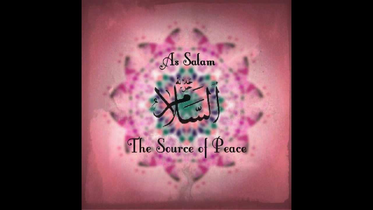 99 names of allah benammi
