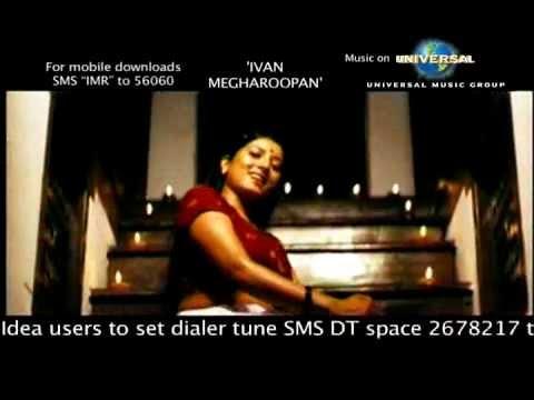 Aande Londe - Ivan Megharoopan - Full Song