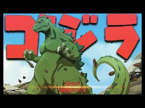 Hanna Barbara Godzilla Theme Song