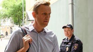 Навальный получил 30 суток | Путин открыл Крымский мост | НОВОСТИ