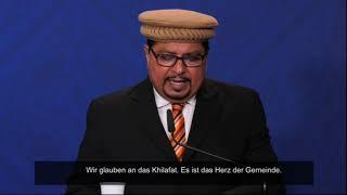Hamara Khilafat Peh Iman Haiہمارا خلافت پہ ایمان ہےKhilafat Day Deutschland/Germany یومِ خلافت جرمنی