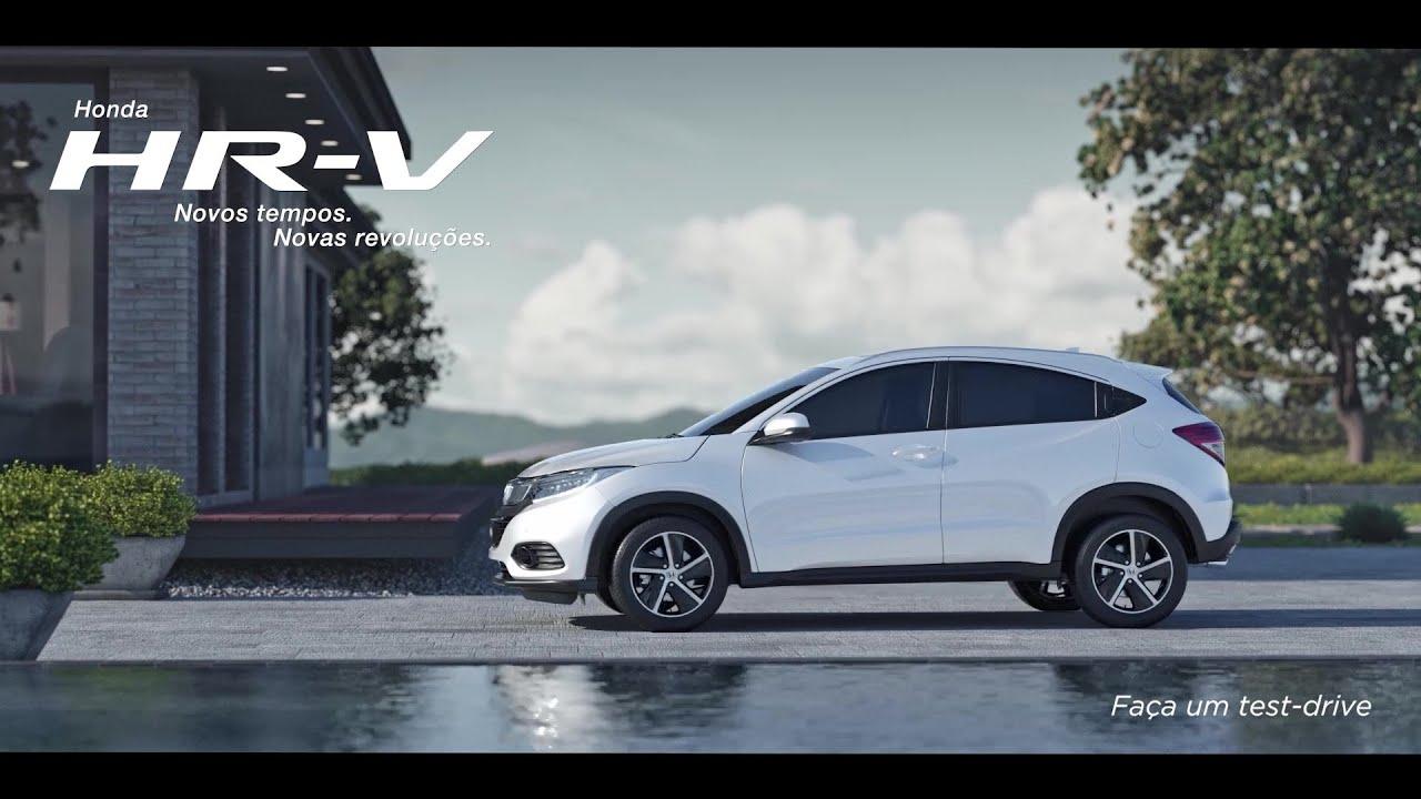 Test drive virtual HR-V Touring 2020