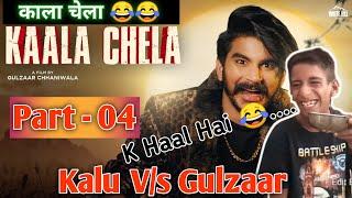 Kalu Bishnoi Vs Gulzaar Chhaaniwala || KAALA CHELA || K Haal Hai 😂 || Part 04