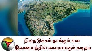 இந்தியாவில்