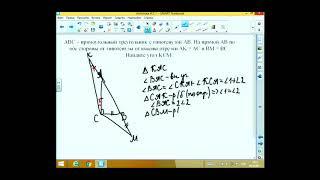 Разбор олимпиадных заданий математика 7 класс