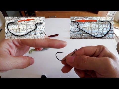 🎣 Монтаж силиконовой приманки на офсетный крючок | Незацепляйка