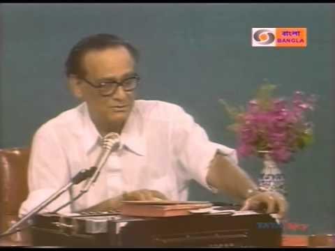 Kothhaay o Surey-Hemanta Mukhopadhyay