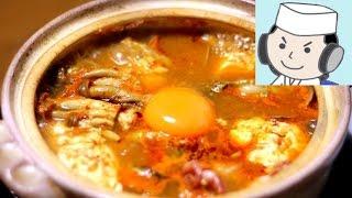 スンドゥブチゲ♪  Sundubu Jjigae (korean Soft Tofu Stew) ♪   韩式豆腐火锅♪