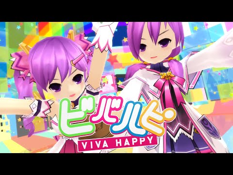 【Elsword-MMD】💕 Viva Happy!