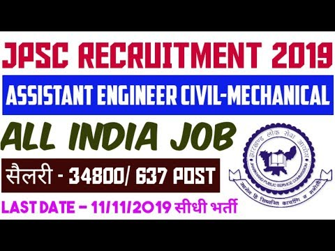 JPSC Assistant Engineer AE Recruitment 2019
