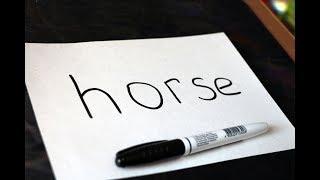 Как превратить слово HORSE (лошадь) в рисунок. (19.02.2019)