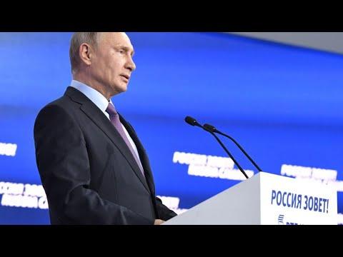 """Путин на форуме """"Россия зовет!"""""""