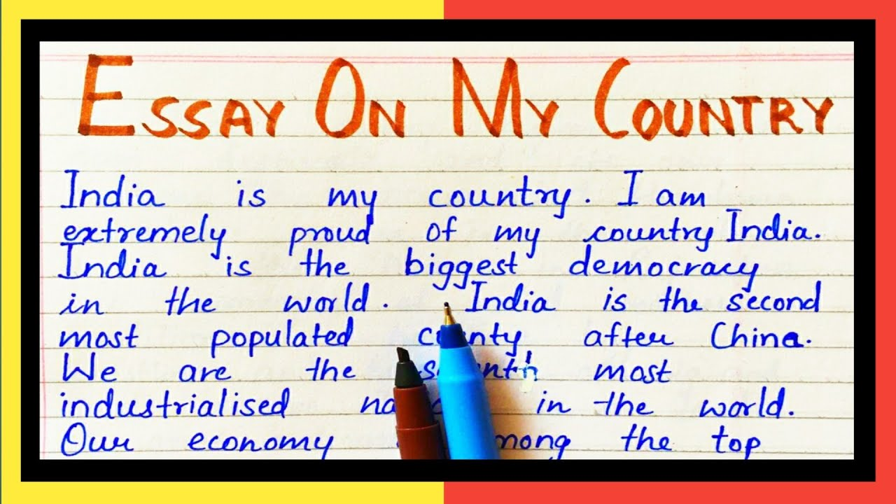 Essay on why i am proud of my country 21st century india-essay in hindi